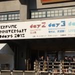 第3回Perfumeダンスコンテスト魅せよ、武道館!の感想