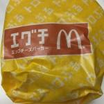 【食レポ】おてごろマック エグチ(エッグチーズバーガー)を食べた感想を会話してみた