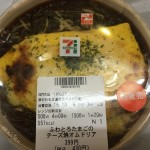 【食レポ】セブンイレブンふわとろたまごのチーズ焼オムドリアを食べた感想を会話してみた