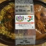 【食レポ】ビストロSMAP×セブンイレブン共同開発 Wソースカレー(キーマ&チキン)を食べた感想を会話してみた