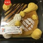 【食レポ】セブンイレブンのハロウィンパンケーキを食べた感想を会話してみた