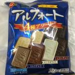 【食レポ】ローソン限定アルフォート4種アソート(バニラホワイト・ビターチョコ)を食べた感想を会話してみた