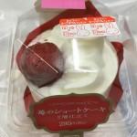 【食レポ】ローソン本気の二層仕立て苺のショートケーキの感想を会話してみた