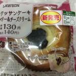 【食レポ】ローソンのクロワッサンケーキチョコとブルーベリー&チーズクリームの感想を会話してみた