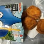 【食レポ】ローソンのからあげクン「ドラゴンクエスト・ホイミ味(ガーリックマヨネーズ味)」の感想