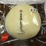 【食レポ】セブンイレブンのもっちり白いレアチーズどら焼きの感想を会話してみた