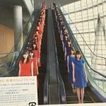 乃木坂46の2ndアルバム「それぞれの椅子(TYPE-A・B・C・D)」の違いと感想