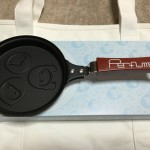 パンケーキ用フライパン「Perfume Pan」を買ってみた:【大喜利まとめ・その70】2016年5月29日号