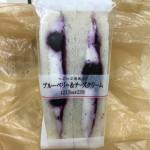 【食レポ】セブンイレブンのつぶつぶ果肉入りブルーベリー&チーズクリームの感想