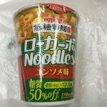 【食レポ】明星の抵糖質麺シリーズ「ローカーボNoodles」の感想を会話してみた