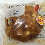 【食レポ】高リコピントマト使用!ローソンのトマトとチーズのパンの感想を会話してみた