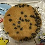 【食レポ】ローソンのザクザクチョコチップクッキーパンの感想を会話してみた