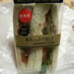 【食レポ】セブンイレブンの期間限定サンド 具たっぷりBLTの感想を会話してみた