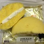 【食レポ】ローソンのふわふわサンド(阿蘇小国ジャージー牛乳入りカスタードクリーム)の感想を会話してみた