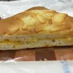 【食レポ】セブンイレブンのチーズ香るたまごパンの感想を会話してみた