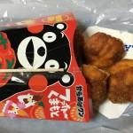 【食レポ】ローソンのからあげクントマトBBQソース味(熊本県産トマトケチャップ使用)の感想を会話してみた
