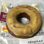【食レポ】ローソンのブランの焼きドーナツ塩キャラメルの感想を会話してみた