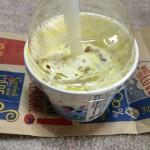【食レポ】マクドナルドのマックフルーリーバナナタルトの感想を会話してみた