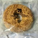 【食レポ】セブンイレブンの黒蜜きなこドーナツ(豆腐・豆乳・おから入り)の感想を会話してみた