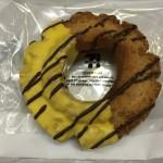 【食レポ】セブンイレブンのチョコ&バナナオールドファッションドーナツの感想を会話してみた