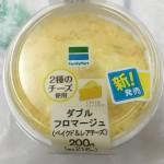 【食レポ】ファミリーマートのダブルフロマージュ(ベイクド&レアチーズ)の感想を会話してみた