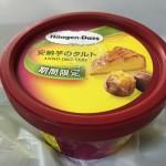 【食レポ】ハーゲンダッツの安納芋のタルト(ローソン限定)の感想を会話してみた