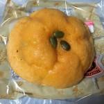 【食レポ】ローソンのまるでかぼちゃパンの感想を会話してみた