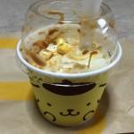 【食レポ】マクドナルドのマックフルーリーポムポムプリンの感想を会話してみた
