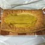 【食レポ】セブンイレブンのあま~い焼き芋デニッシュの感想を会話してみた