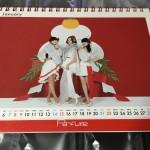 2016紅白歌合戦出場決定!Perfumeと乃木坂46と欅坂46は何を歌う?どの曲を歌うのか予想