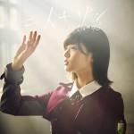 欅坂46 3rdシングル「二人セゾン」Type-A,B,C,通常版の違いとどれを買うべきか