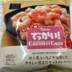 【食レポ】ローソンの「でっかい!キャラメルコーンいちご味」の感想を会話してみた