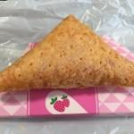 【食レポ】マクドナルドの三角いちごチョコパイの感想を会話してみた