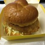 【食レポ】マクドナルドのチキンタルタ(チキンタツタ×タルタル)の感想を会話してみた