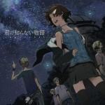 好きなアニメソングランキングTOP10(EDエンディング曲編)