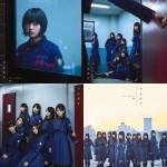 欅坂46 4th「不協和音」Type-A,B,C,D,通常版の違いとどれを買うべきか