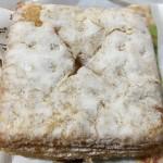 【食レポ】ローソンのデニッシュマラサダの感想を会話してみた