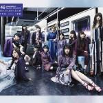 乃木坂46 3rdアルバム「生まれてから初めて見た夢」初回生産限定版・TypeA,B,通常版の中身とどれを買うべきか