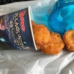 【食レポ】ローソンのでからあげクン「ドラゴンクエストかいしんのいちげき味」の感想を会話してみた