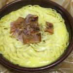 【食レポ】セブンイレブンの4種チーズのなめらかカルボナーラの感想を会話してみた