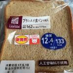 【食レポ】ローソンのブラン入り食パン4枚入を食べた感想