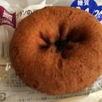 【食レポ】ローソンのブランのドーナツの感想を会話してみた