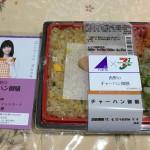 【食レポ】セブンイレブン限定「乃木坂46 11福神予約弁当」を食べた感想