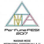 Perfume FES! 2017幕張メッセのアリーナスタンディングブロック分け&サマソニ・JOIN ALIVEについて