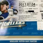東京ドームのビュッフェ付きプレミアムラウンジシートで野球観戦した感想