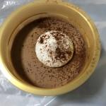 【食レポ】ローソンのUchiCafe' SWEETS × GODIVAショコラプリンの感想を会話してみた