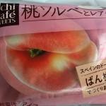 【食レポ】ローソンの桃ソルベとレアチーズのアイスの感想を会話してみた