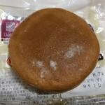 【食レポ】ローソンの大豆粉の厚焼きパンケーキ~アガベシロップ入りメープルソース~の感想を会話してみた
