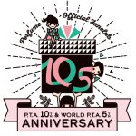 Perfumeファンクラブ「P.T.A.」発足10周年SPECIAL限定ツアー開催決定!「Perfume Clips 2」発売も!