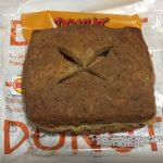 【食レポ】ローソンのデニッシュマサラダティラミスの感想を会話してみた